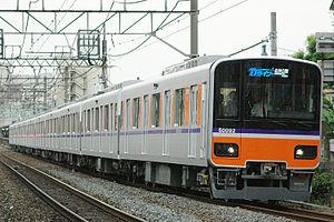 300px-Tobu_Railway_50090_TJ-Liner