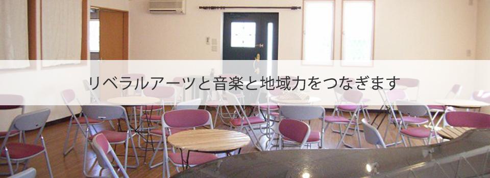 welcome to Noriko Kobayashi